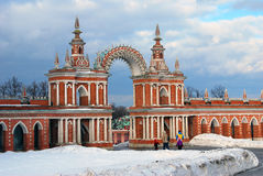 View of Tsaritsyno park in Moscow Stock Image