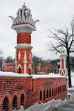 View of Tsaritsyno park in Moscow. Figured bridge. MOSCOW - FEBRUARY 01, 2015: View of Tsaritsyno park in Moscow, Russia, in winter. A popular touristic landmark Royalty Free Stock Photo