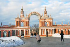 View of Tsaritsyno park in Moscow. People walk in a park. Stock Photo