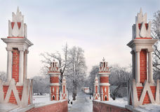 View of Tsaritsyno park in Moscow Stock Photos