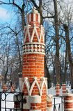 View of Tsaritsyno park in Moscow in winter. Royalty Free Stock Photos