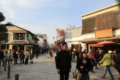 View of UJI street Royalty Free Stock Photography