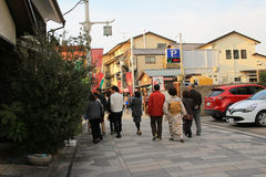 View of UJI street Royalty Free Stock Images