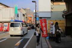 View of UJI street Royalty Free Stock Photos