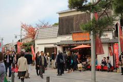 View of UJI street Stock Photo