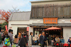 View of UJI street Stock Images
