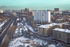 View Universitet - one of the new districts of Moscow Royalty Free Stock Photography