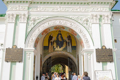 View of the upper part of the arch of the main entrance gate of the saints in the Holy Trinity St Stock Photo
