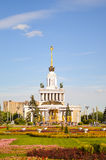 View on USSR pavilion at VDNKh Royalty Free Stock Photos