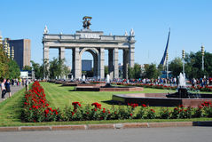 View of VDNH park in Moscow. MOSCOW - AUGUST 20, 2015: View of VDNH park and exhibition center in Moscow. Popular touristic landmark and place for walking Royalty Free Stock Images