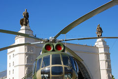 View of VDNH park in Moscow. Military helicopter Stock Images