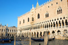 View in Venice Stock Photography
