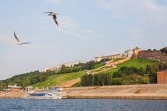 Volga River and the Chkalovsky Staircase Stock Photo