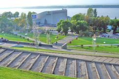 View of the Volga river embankment in Samara city, Russia. Royalty Free Stock Photography