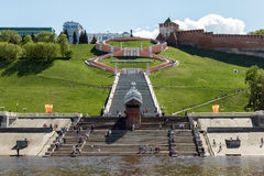 View from the Volga River on Nizhny Novgorod sights in the Victory Day. Nizhny Novgorod. Chkalov Stairs, Boat Hero and the Kremlin. View from the Volga River Stock Images