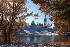 View of the Vologda Kremlin Stock Image