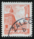 View of  Vrsach. RUSSIA KALININGRAD,12 NOVEMBER 2016: stamp printed by Yugoslavia, shows the view of  Vrsach, circa 1971