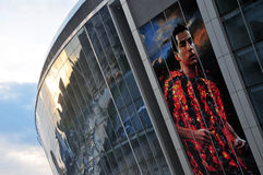 View on the wall Donbass Arena Royalty Free Stock Image
