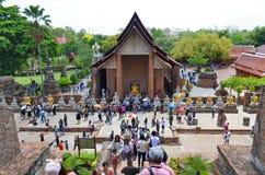 View from the Wat Yai Chai Mongkol in Ayutthaya Royalty Free Stock Photos