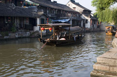 View at the water town-xitang Royalty Free Stock Photos