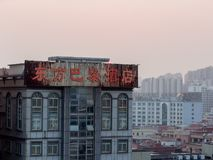 View from the window on the architecture of the Chinese city stock photo
