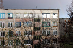 View from the windows on the outskirts of the city. Stock Image