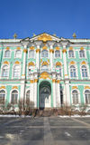 View of Winter Palace of Hermitage Museum. Royalty Free Stock Photography