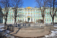 View of Winter Palace of Hermitage Museum. Royalty Free Stock Photo