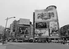 View of the Ximending street in Taipei Royalty Free Stock Photography