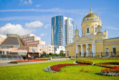 View of Yekaterinburg city Royalty Free Stock Images