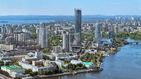 View of Yekaterinburg-City district and north-western side of the city Stock Photos