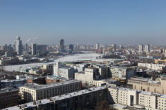 View of Yekaterinburg from the lookout ante. Russia. Royalty Free Stock Photos