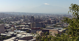 View of Yerevan city royalty free stock images