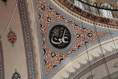 A view of Zal Mahmut Pasha Mosque Royalty Free Stock Photo
