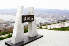 Free Viewing Platform In Mount Hakodate Royalty Free Stock Photo - 19964815