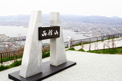 Viewing Platform In Mount Hakodate Royalty Free Stock Photo