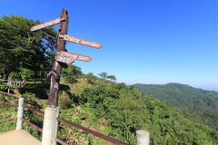 Viewpoint and sign of Doi tung Royalty Free Stock Photos