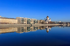 Views of Moscow Royalty Free Stock Photo