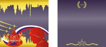 Vigésimo terceiro fevereiro/defensor do dia da pátria Ilustração Royalty Free