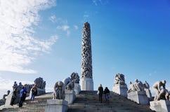 Vigeland Sculpture Park, OSLO, NORWAY. OSLO, NORWAY - SEPTEMBER 12, 2014: Sculptures at Vigeland Sculpture Park by Gustav Vigeland in twilight, Oslo, Norway Royalty Free Stock Photo