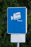 Vigilancia video Fotografía de archivo