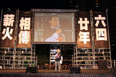 Vigilia de Tiananmen en Hong-Kong Imagen de archivo