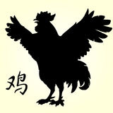 Vigorous rooster black silhouette on white Royalty Free Stock Images