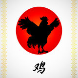 Vigorous rooster and sun on white. Vector illustration. A vigorous red rooster on a white background. And hieroglyph cock. A symbol of the Chinese new year 2017 Stock Photo