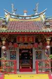 Vihara Buda Prabha, Yogyakarta Foto de archivo libre de regalías