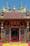 Vihara Buddha Prabha, Yogyakarta Royalty Free Stock Photo