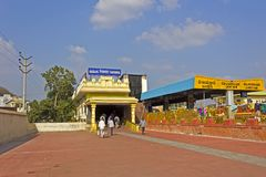 Vijayawada railway station Stock Image