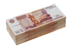 Vijf duizend roebelsnota's Stock Afbeeldingen