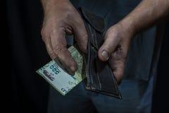 Vijf honderd Argentijnse pesorekening Stock Afbeeldingen