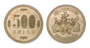 Vijf honderd Japanse Yenmuntstuk, voor en achtergezichten royalty-vrije stock foto's